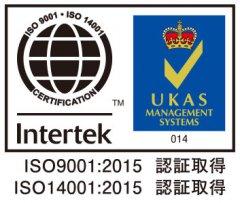 ISO9001 ISO14001 認証取得しました。